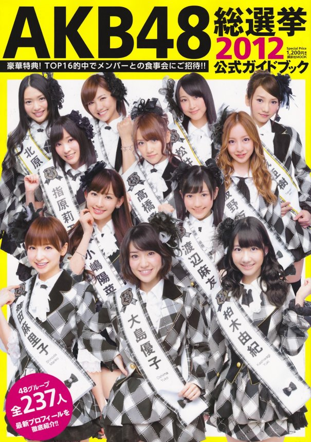 4th AKB48 Senbatsu General Election Results