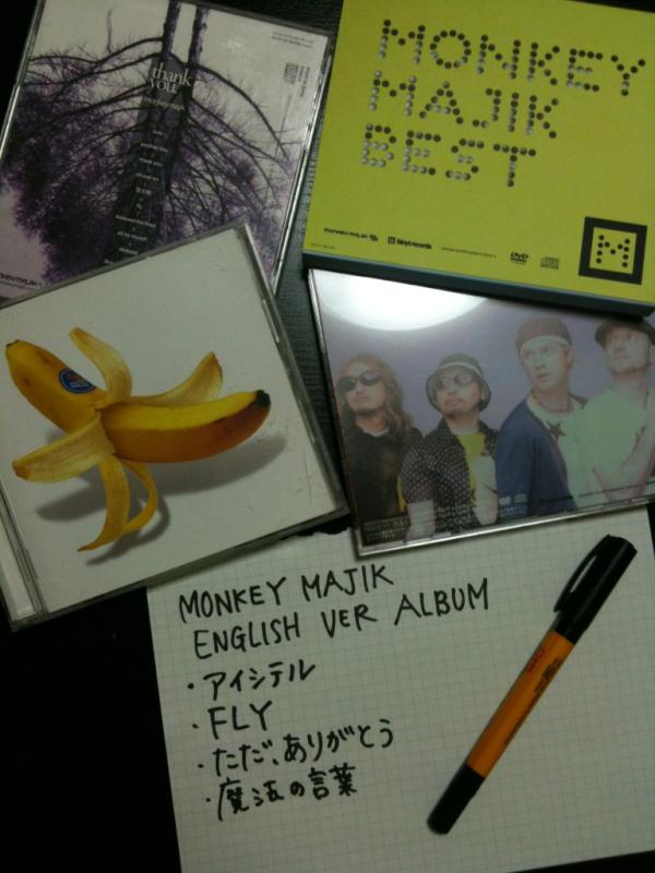 MONKEY MAJIK's Maynard Plant Tweets About Releasing an English Best of Album