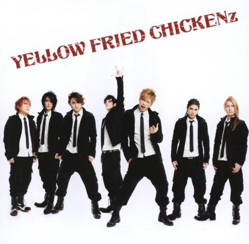 YELLOW FRIED CHICKENz to Disband