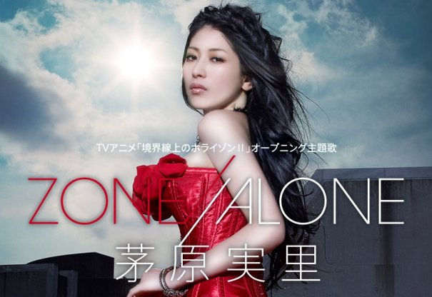 Minori Chihara Reveals Tracklist and Cover for「ZONE//ALONE」