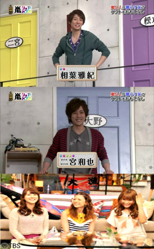 [Jpop] Masaki Aiba and Ninomiya Kazunari Gets Bombarded with Questions About Marriage and Kids