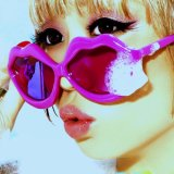 "Koda Kumi Reveals ""Beach Mix"" Covers and Full Tracklisting"