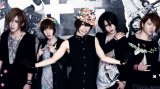 "SuG Releasing New Single ""sweeToxic"""