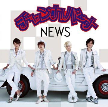 NEWS Reveals