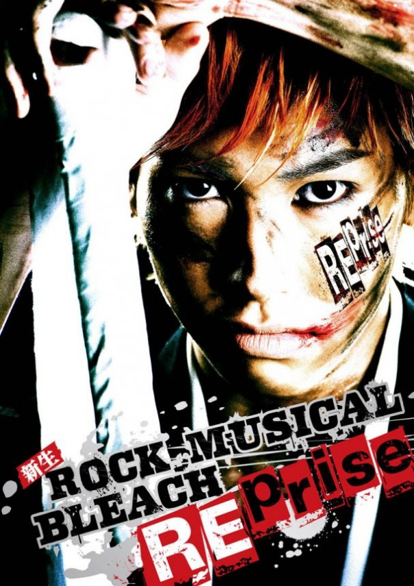 "Bleach's ""Rock Musical Reprise"" Reveals Casts Photos"