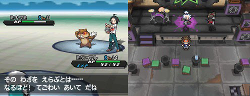 Pokémon Black & White 2 Gets New Feature