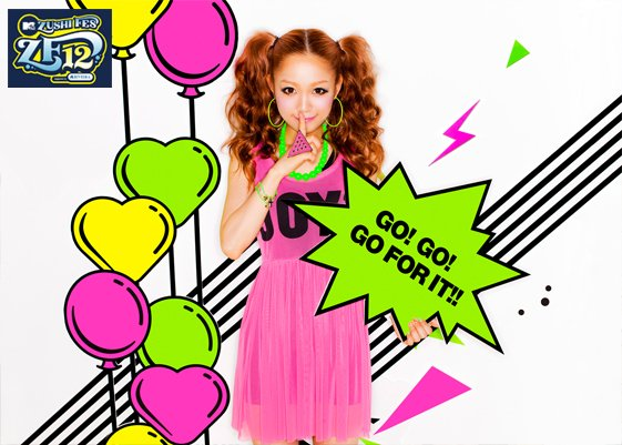 "Kana Nishino Reveals Covers & Preview For New Single ""GO FOR IT!!"""