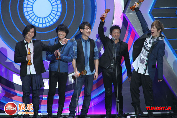 [Cpop] Mayday Wins Big At 23rd Golden Melody Awards