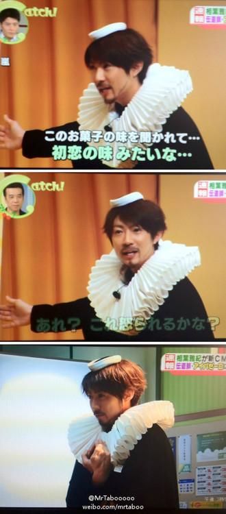 Arashi's Masaki Aiba Struggles with a Beard for New CM