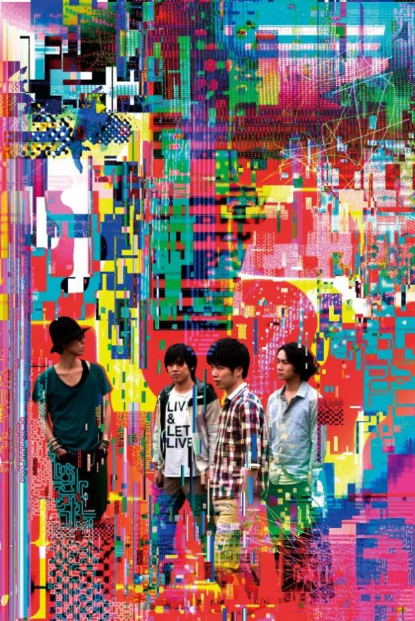 "RADWIMPS Reveals Track List and Cover for ""Sprechchor"" Single"