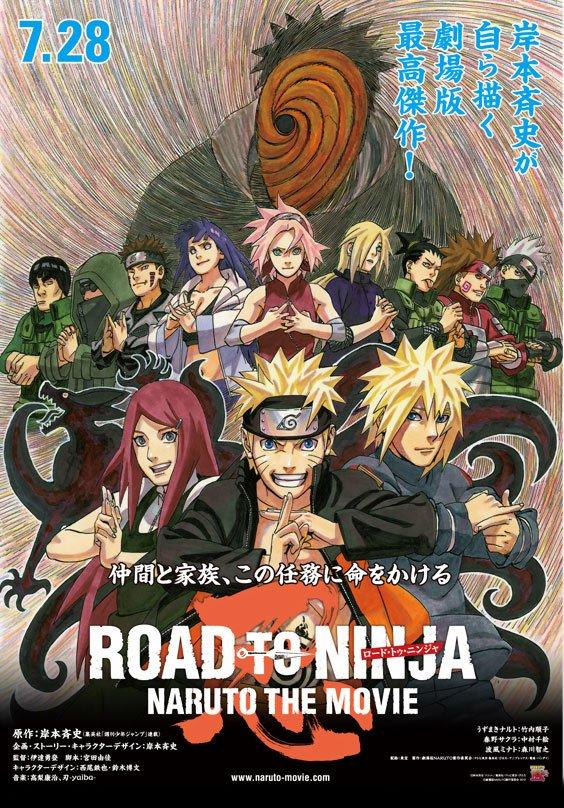 Naruto Reveals