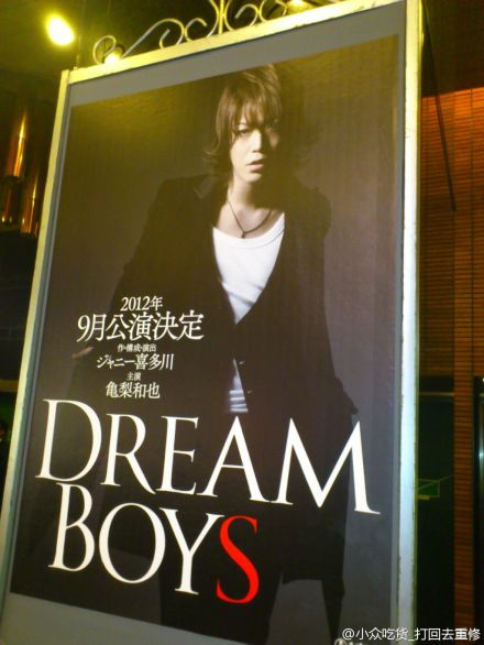 "Kamenashi Kazuya Takes on Lead Role Again for ""Dream Boys 2012"""