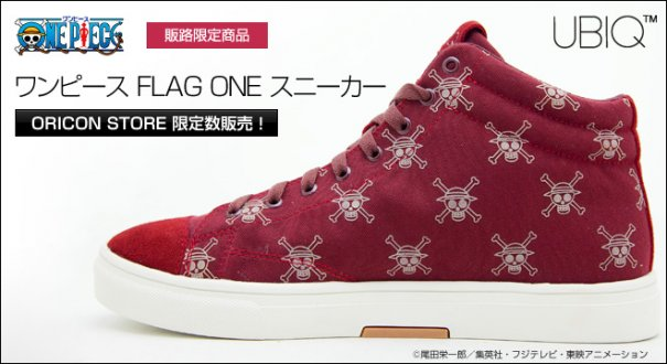 One Piece Sneakers to be Sold in Japan
