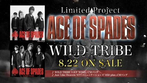 [Jpop] ACE OF SPADES Reveals Tracklist and Jacket Covers for
