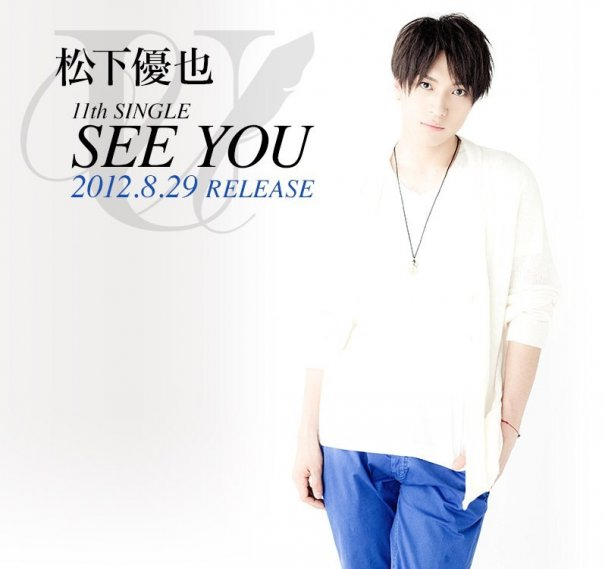 Yuya Matsushita Reveals Preview For Upcoming Single