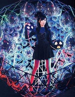 [Jpop] Mayu Watanabe Reveals Full Tracklisting for
