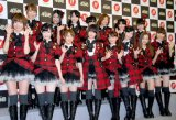 "AKB48 Forms a New Unit Called ""Team Surprise"""