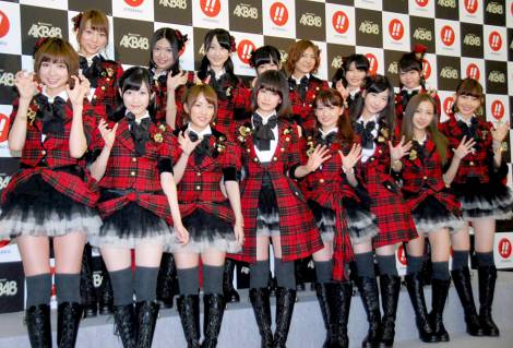 [Jpop] AKB48 Forms a New Unit Called