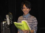 AAA's Takahiro Nishijima Cast As Voice Actor For One Piece