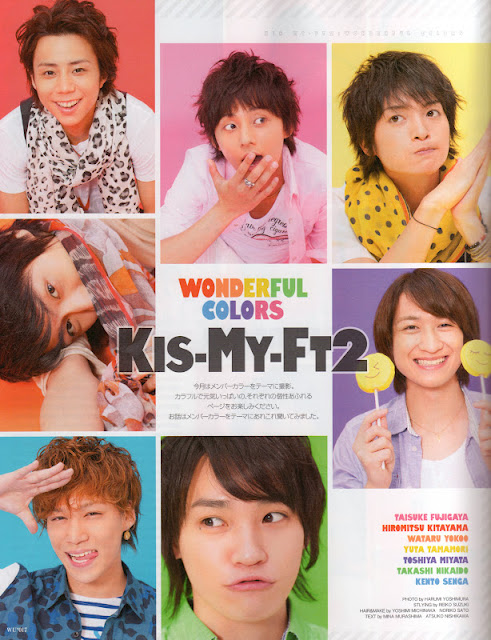 "Kis-My-Ft2 Performs ""WANNABEEEE!!!"" Live on Ongaku no Hi!"