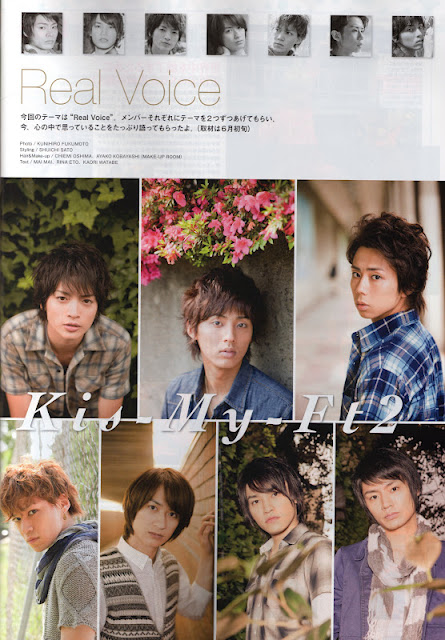 Kis-My-Ft2 Reveals