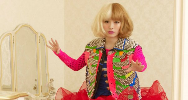 the life and music career of kyary pamyu pamyu Image caption kyary pamyu pamyu has won four japanese mtv video music awards it's rare for j-pop artists to have careers that last so long and are so successful kyary claimed her longevity is.