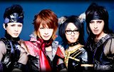 "NINJAMAN JAPAN Releasing New Single ""Fly away"""