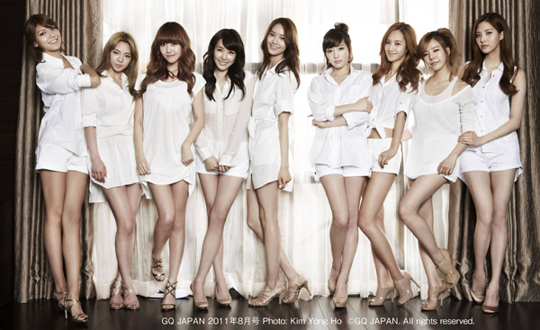 Girls' Generation's Phone Numbers Sold Online