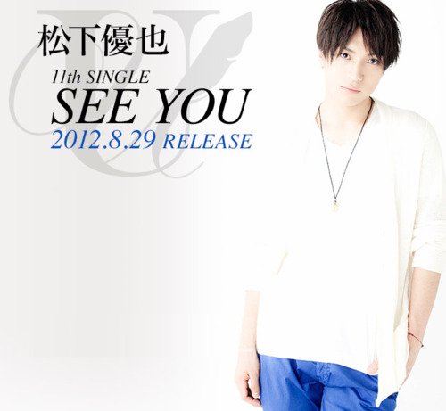 [Jpop] Yuya Matsushita Reveals Jacket Covers and PV Preview of