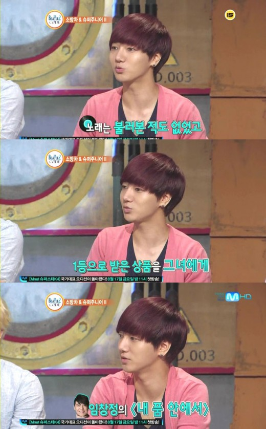 [Kpop] Super Junior's Yesung Entered A Singing Contest For His First Crush!