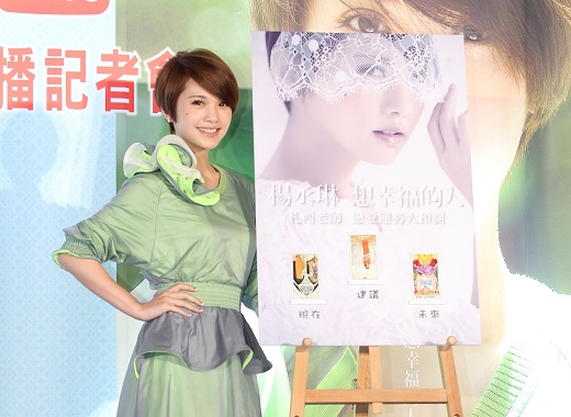 Rainie Yang Reveals New Music Video With Interactive Tarot Card Reading On YouTube