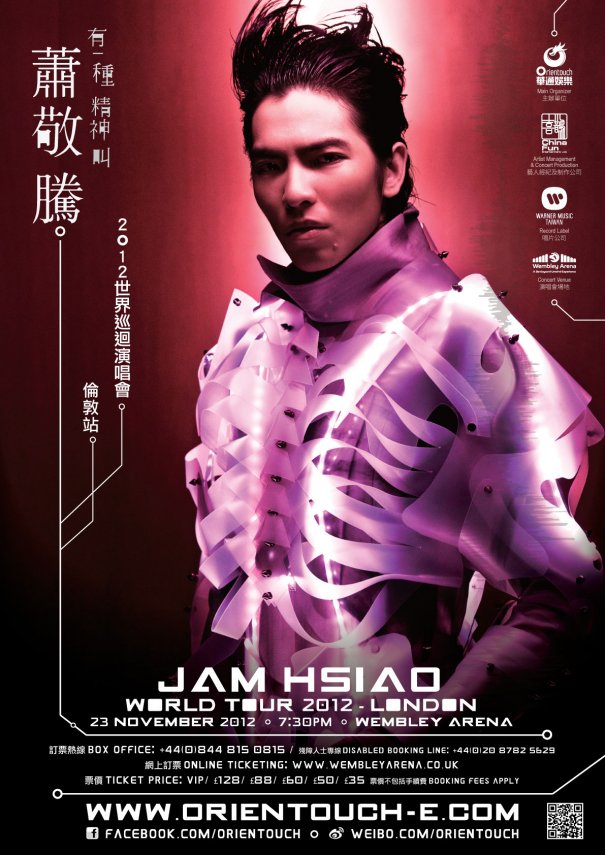 [Cpop] Jam Hsiao World Tour 2012 London