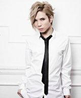 Acid Black Cherry Announcing New Live DVD for October