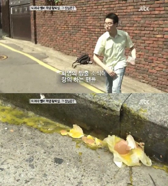 Furious Fans Throw Eggs At CCM Building Due To T-ara Scandal