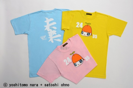 Arashi's Satoshi Ohno Collaborative Design T-Shirts Becomes Huge Seller
