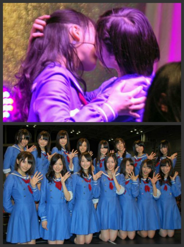 SKE48's Jurina and Rena Matsui Kisses During Live Performance
