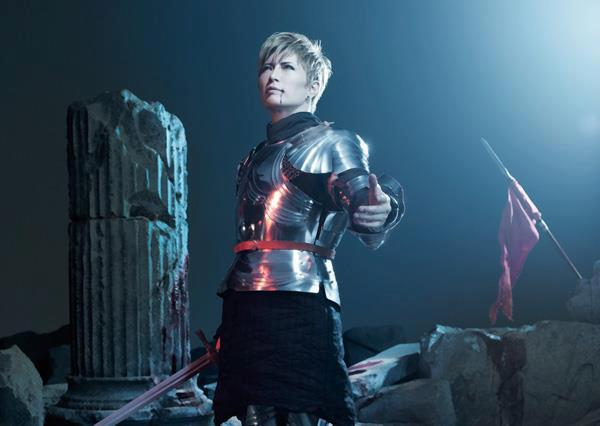GACKT To Release New Single