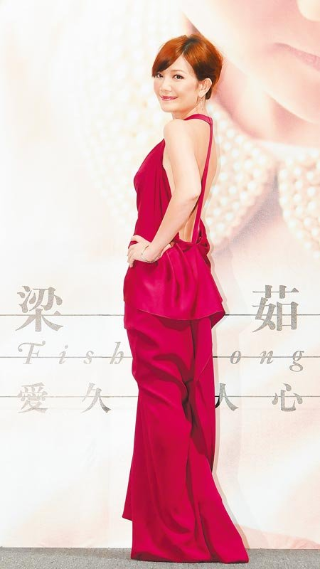 Fish Leong Stuns In Backless Dress