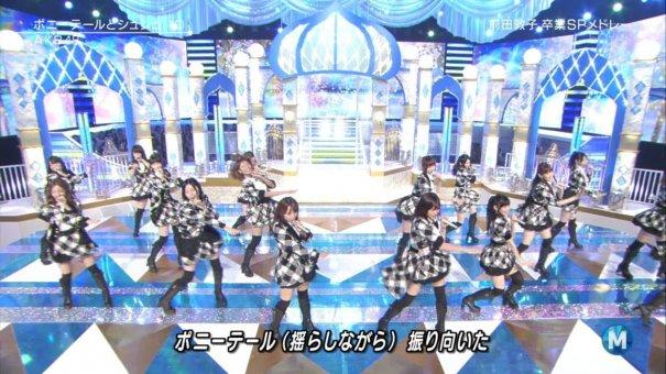 Atsuko Maeda Holds Final Performance As An AKB48 Member