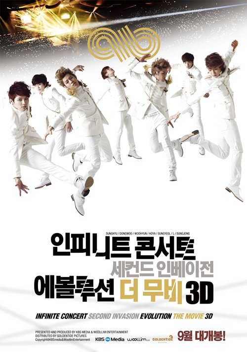 INFINITE To Release 3D Concert Movie