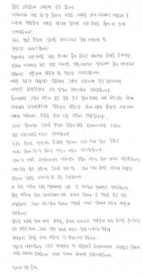 T-ara Apologies To Fans With A Handwritten Letter