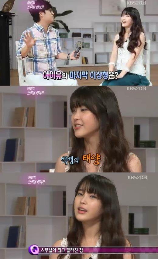 IU Confirms Her Admiration For Big Bang's Taeyang