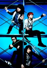 "OKAMOTO'S To Provide OST To ""NARUTO SD: Rock Lee no Seishun Full Power Ninden"""
