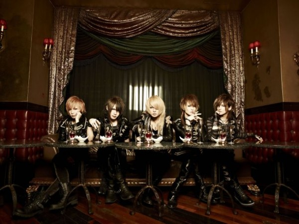 "D=OUT Announces New Single ""Chukyori Renai"""