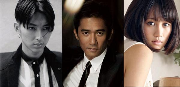 Atsuko Maeda, Tony Leung & Shota Matsuda To Star In New Big Budget Movie