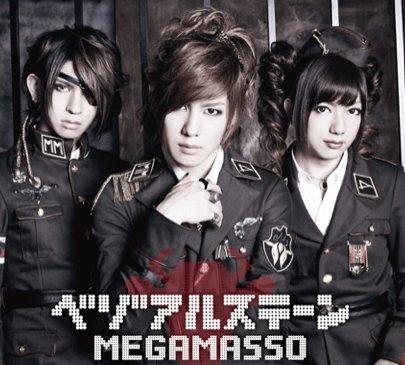 [Jrock] Megamasso Releasing