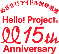 [Jpop] Hello!Project Announce Events For 15th Anniversary Celebrations