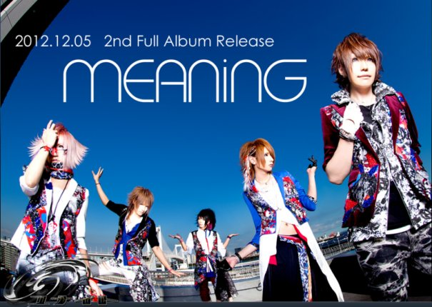 [Jpop] UNiTE. Announcing 2nd Full Album
