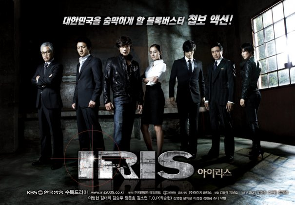 "KARA's Jinyoung, BEAST's Doojoon & MBLAQ's Lee Joon Cast In ""IRIS 2"""