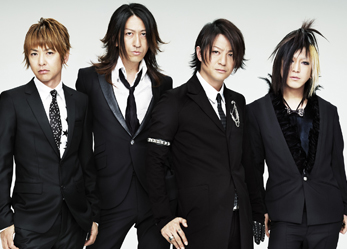 [Jpop] GLAY's 7 Big Surprises